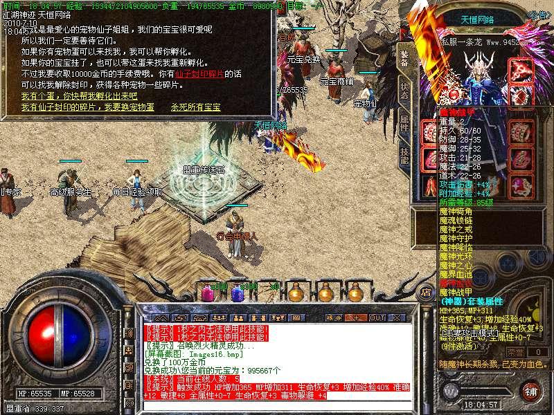 传奇老玩家通过任务获取游戏资源详细攻略